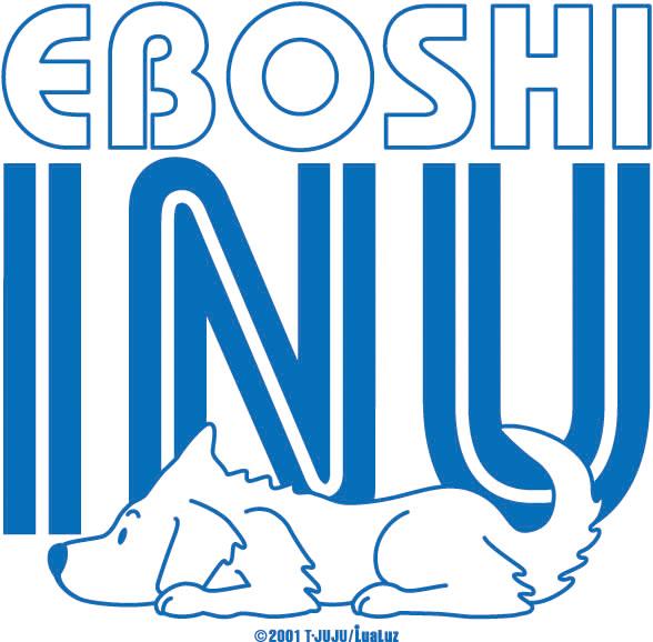 EBOSHIINU2