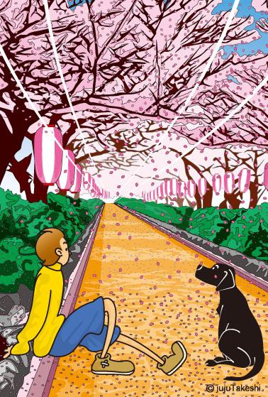 0013.大路桜