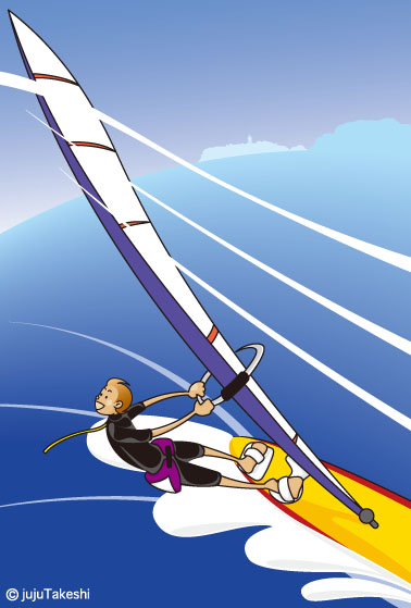 0017.WindSurfer