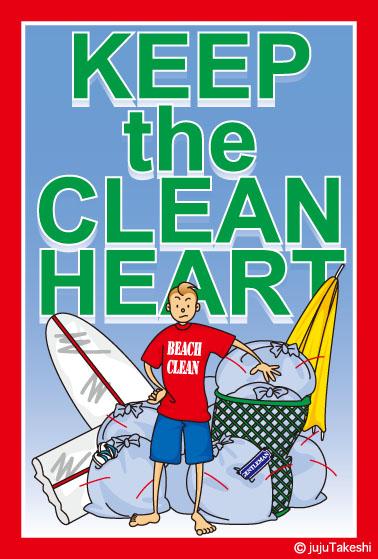0029.BEACH CLEAN