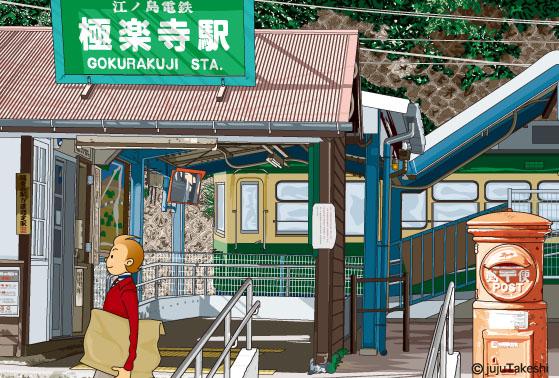 0059.gokurakuji