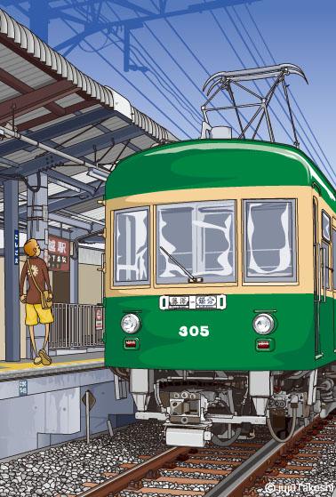 0063.koshigoe