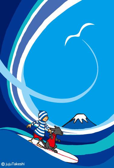 0079.少年と犬と鳥Azul