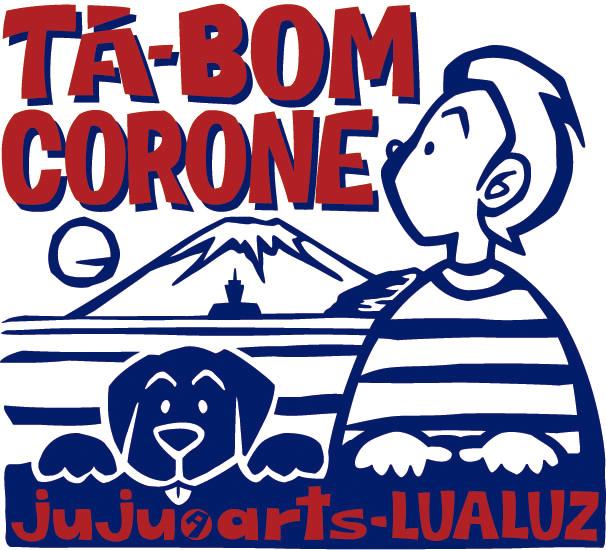 TabomCorone3