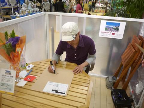 5/13 jujuTakeshi展 特別サイン会にて