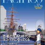 PACFICO 2012年7/8/9月号(vol.57)
