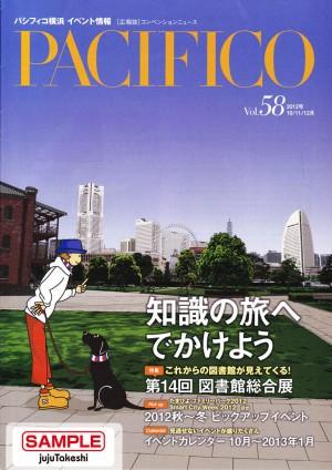 PACIFICO12_10-12
