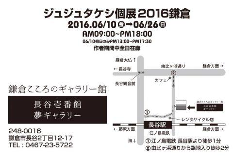 20160510_map